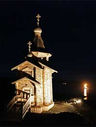 Russian Orthodox Church in Antarctica