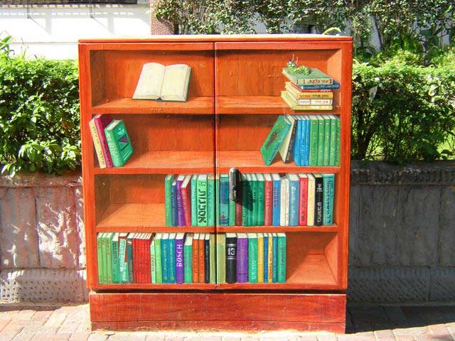 bookshelf_utility_box_front.jpg